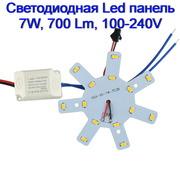 Светодиодная Led панель 7W,  700 Lm,  100-240V