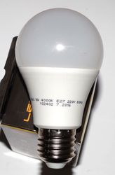 Светодиодная лампа 8W 680Lm E27 220V вольт с гарантией